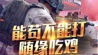 龍昊丶(华少)直播间_龍昊丶(华少)视频全集 - China直播视频