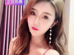 幸运豆直播间_幸运豆视频全集 - China直播视频
